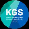 Logo-KGS-transparent-rond-600x600